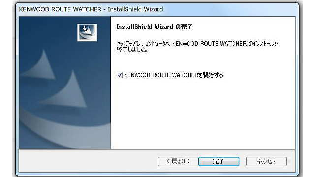 InstallSHield Wizardの完了