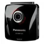 Panasonic CY-VRP110T/112T