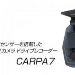 INBYTEドラレコ CARPA7 kbb-006