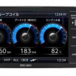 ZERO 800V(コムテック)ドラレコ接続対応!レーダー探知機