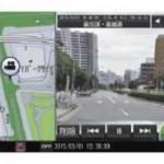 カーナビゲーション連携ドライブレコーダー2015年
