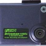 ドライブマン1080S