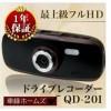 QD-201(QUATTRO/車録ホームズ)