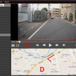 DrivePro Toolbox(DrivePro220専用ビューアー)