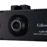 CELL STAR CSD-500FHR