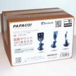 GoSafe 200用 吸盤式ブラケットA-PPG-P03