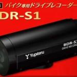 YUPITERU BDR-S1 BIKE用ドラレコ
