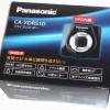 注文したパナソニックのドラレコCA-XDR51D