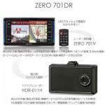 COMTEC(コムテック)のZERO 701DR