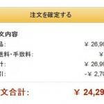 CA-XDR51D割引き価格キャンペーン