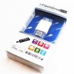 i-FlashDrive OTG