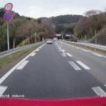 高速道路を走行中の映像