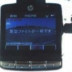 録画データの保護機能