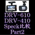 DRV410 VS DRV610 KENWOOD