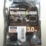 MacLabのMicro HDMI(Dタイプ)⇔HDMI(Aタイプ)変換ケーブル細線タイプ