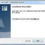 KENWOOD ROUTE WATCHER 2のセットアップ画面