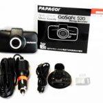 パパゴのGS520(内容物)