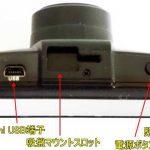 GoSafe 520の構造解説