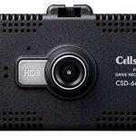 CSD-660FH セルスター工業製
