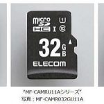 ELECOM 高耐久SD/microSDカードシリーズ