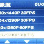 GoSafe 34G(GS34G)の解像度設定画面