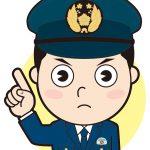 交通取り締まりの警察官