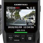 コムテックの2018年モデル HDR-751G/HDR-751GP