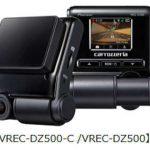 VREC-DZ500-C/VREC-DZ500 カロッツェリア(CARROZZERIA)