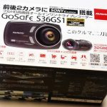 GoSafe S36GS1(型番:GSS36GS1-32G)