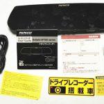 GoSafe M790S1(GSM790S1-32G)
